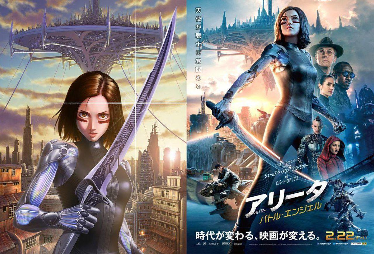 Alita - Angelo della Battaglia: i poster giapponesi del film