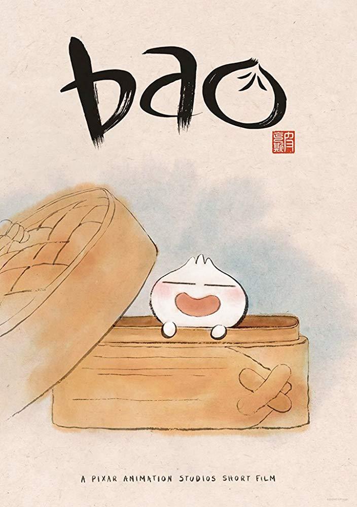 Bao: poster del corto Pixar