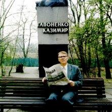 Malcom McDowell in una scena di Evilenko (2004)