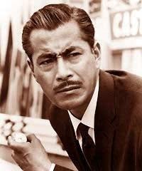 Toshiro Mifune 2059