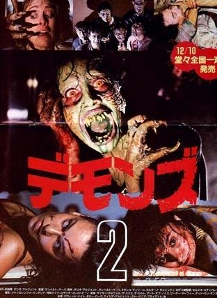 Press Sheet Giapponese Per Il Film Demoni 2 4683