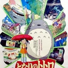 La locandina di My neighbour Totoro