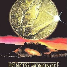La locandina di Principessa Mononoke