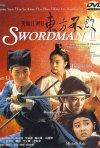 La locandina di Swordsman II