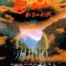 La locandina di Zu: Warriors from the Magic Mountain
