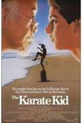 Karate Kid - Per vincere domani