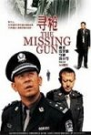 La locandina di The missing gun