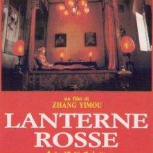 La locandina di Lanterne rosse