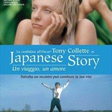 La locandina di Japanese Story