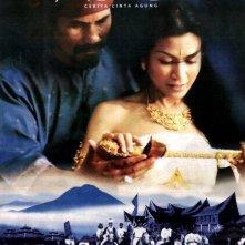 La locandina di La principessa del monte Ledang