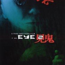La locandina di The Eye 2
