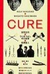 La locandina di Cure