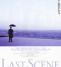 La locandina di Last Scene