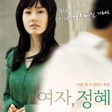La locandina di Yeoja, Jeong-hae