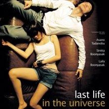 La locandina di Last Life in the Universe