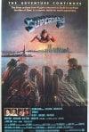 La locandina di Superman II