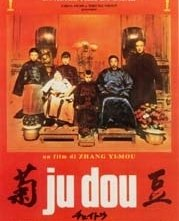 La locandina di Ju Dou