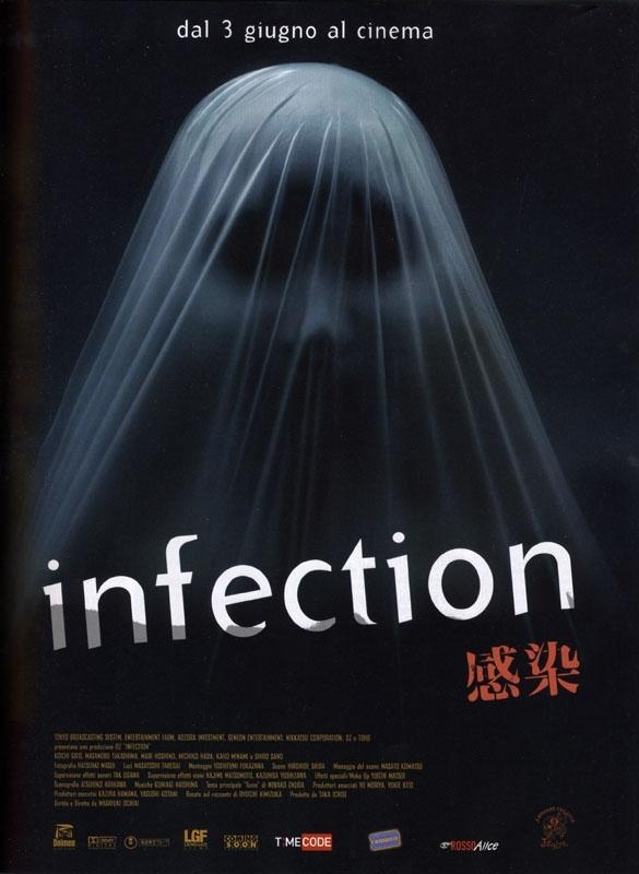 La Locandina Di Infection 14817