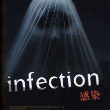 La locandina di Infection