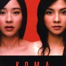 La locandina di Koma