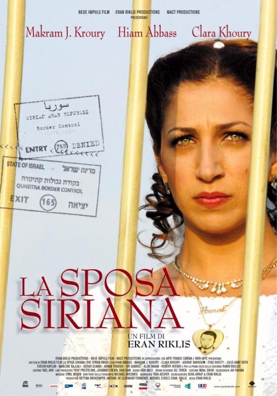 La Locandina Di La Sposa Siriana 15464