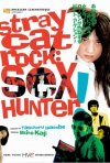 La locandina di Stray Cat Rock - Sex Hunter
