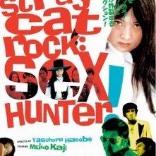 La locandina di Stray Cat Rock - Sex Hunter