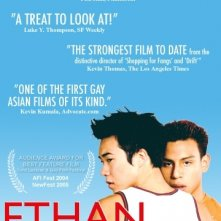 La locandina di Ethan Mao