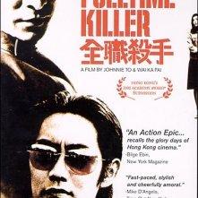 La locandina di Fulltime Killer