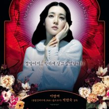 La locandina di Sympathy for Lady Vengeance