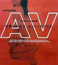 La locandina di A.V.