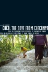 La locandina di Coca - The Dove From Chechnya