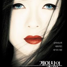 La locandina di Memorie di una geisha