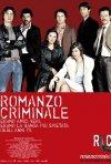 La locandina italiana di Romanzo criminale