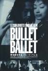 La locandina di Bullet Ballet
