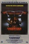 La locandina di Kagemusha - L'ombra del guerriero
