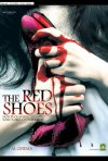 La locandina di The red shoes