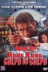 La locandina di Hong Kong colpo su colpo