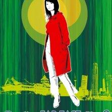 Il poster ufficiale del Far East Film 2006