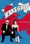 La locandina di Takeshi's