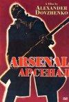 La locandina di Arsenal