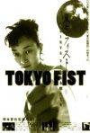 La locandina di Tokyo Fist