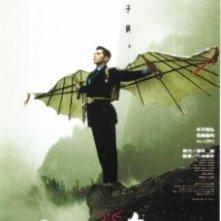 La locandina di Bird People In China