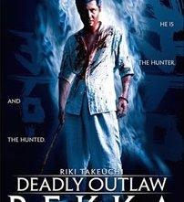 La locandina di Deadly Outlaw: Rekka