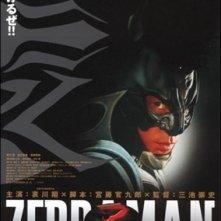 La locandina di Zebraman