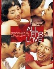 La locandina di All For Love