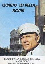 La locandina di Quanto sei bella Roma
