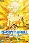 La locandina italiana di Ghost in the Shell 2 - L'attacco dei cyborg