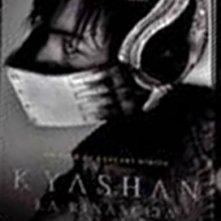 La copertina DVD di Kyashan - la rinascita - Limited Edition