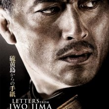 La locandina di Letters from Iwo Jima